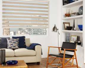 taupe vision twist blinds
