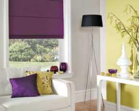 purple pleated blinds
